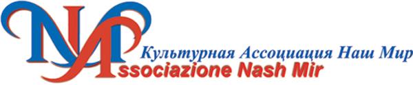 Scuola russa a Bergamo per bambini bilingui ed italofoni